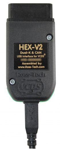 Ross-Tech VCDS® HEX-V2 专业版第二代诊断接头